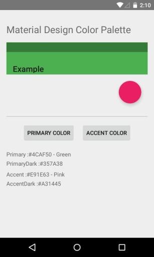 质感配色预览:Material截图0