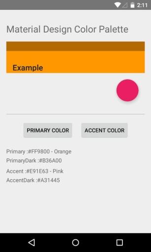 质感配色预览:Material截图1