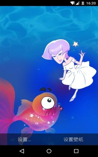 魔幻金鱼-梦象动态壁纸截图0