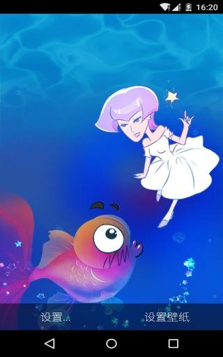 魔幻金鱼-梦象动态壁纸截图1