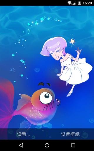 魔幻金鱼-梦象动态壁纸截图2