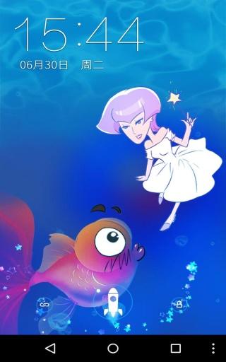 魔幻金鱼-梦象动态壁纸截图3