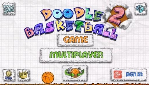 涂鸦篮球2截图0