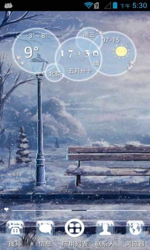冬日雪景-91桌面主题壁纸美化