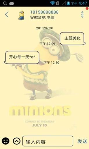 小黄人minions-91桌面主题壁纸美化截图3