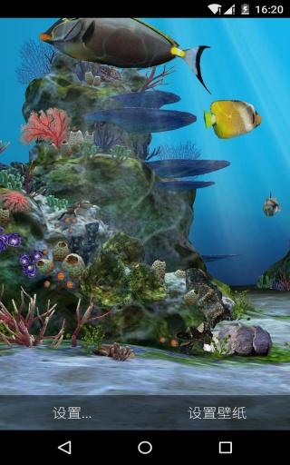 3D水族馆-梦象动态壁纸截图0