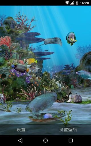 3D水族馆-梦象动态壁纸截图1