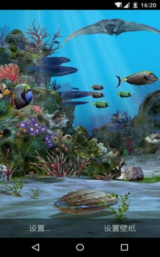 3D水族馆-梦象动态壁纸截图2
