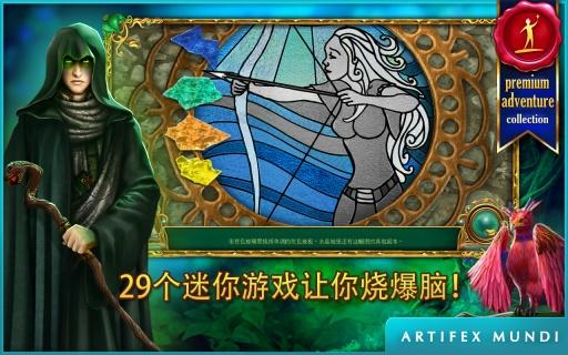 童话之谜2:魔豆截图1