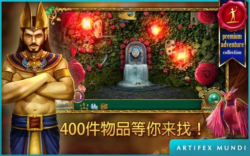 童话之谜2:魔豆截图2