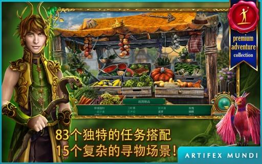 童话之谜2:魔豆截图3