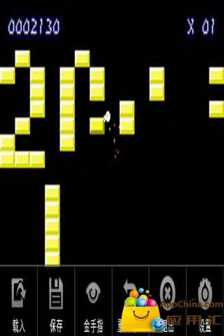 天天打砖块|不限時間玩休閒App-APP試玩 - 傳說中的挨踢部門