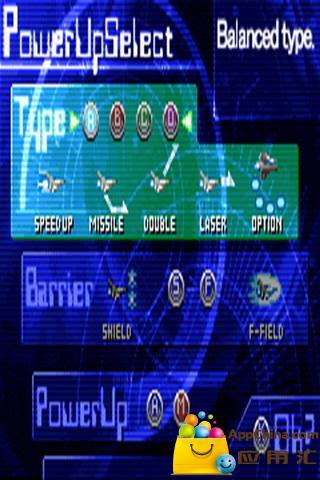 玩動作App|沙罗曼蛇A免費|APP試玩