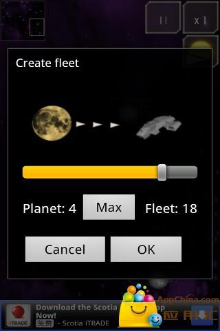 空间战略游戏