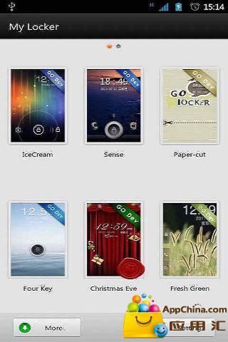 GO锁屏主题浪漫光晕 工具 App-癮科技App