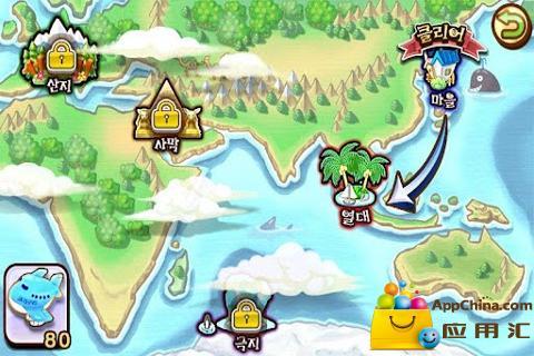 【免費動作App】喵喵喵-APP點子