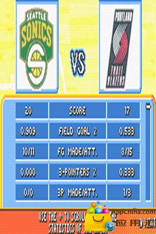 玩免費體育競技APP|下載后院运动-篮球2007 app不用錢|硬是要APP