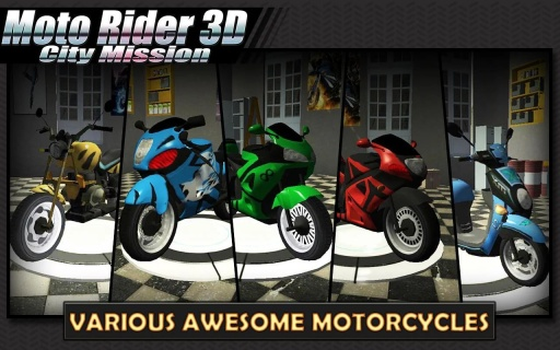 摩托骑手截图0