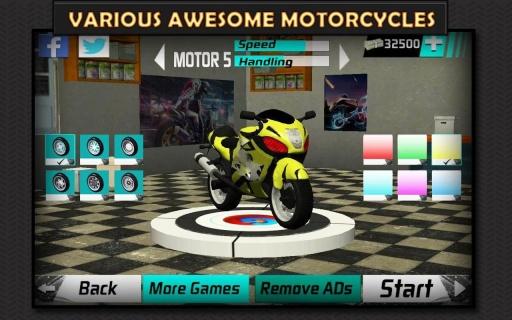 摩托骑手截图3