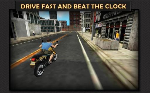 摩托骑手截图4