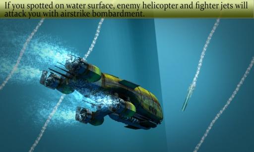 海军潜艇舰队