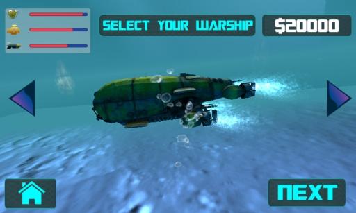 海军潜艇舰队截图2