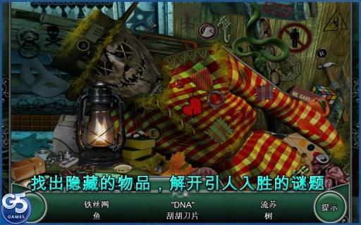 史诗冒险:诅咒之船截图3