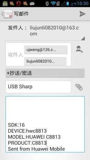 USB利器 无线共享文件截图3