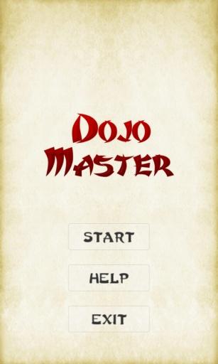 道场大师:Dojo