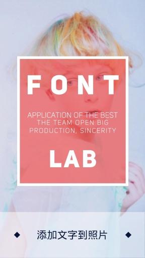 百变美图字体:Font