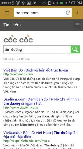 Chrome浏览器的互联网浏览器截图1