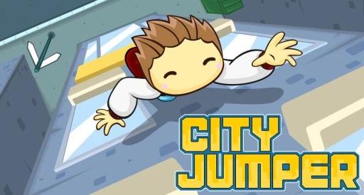 城市跳跃者
