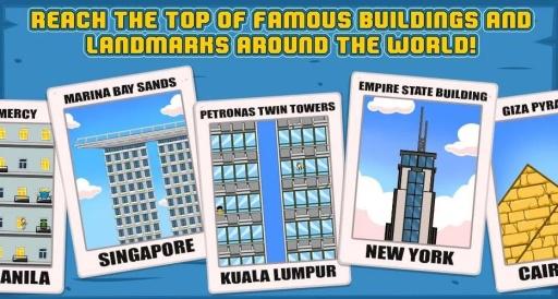 城市跳跃者截图1