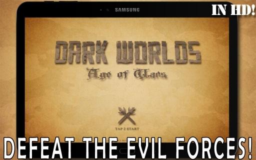 黑暗世界-战争时代