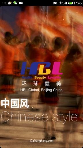 广场舞之中国风截图4