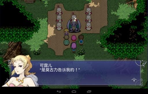 最终幻想5截图0