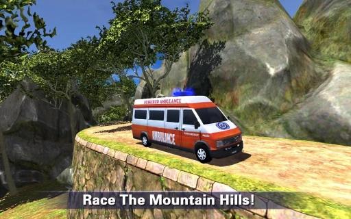 爬山救护车救援截图3