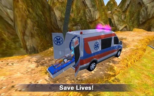 爬山救护车救援截图4