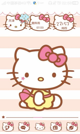 Personality Kitty-91桌面主题壁纸美化