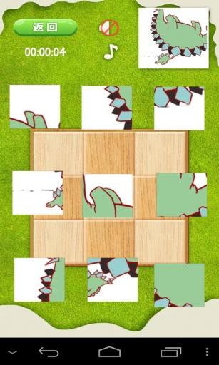 会动的拼图游戏截图1
