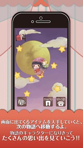 梦中物语:沉睡的少女与童话截图3