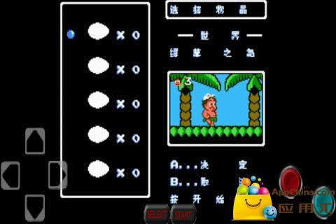 【导航】枫叶冒险岛常见问题解决方法_枫之谷live吧_百度贴吧