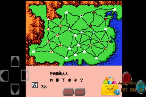 三国志霸王的大陆v2.1