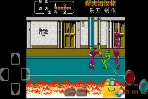 【免費動作App】忍者神龟2-APP點子