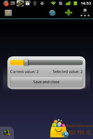 玩工具App|极速下载器免費|APP試玩