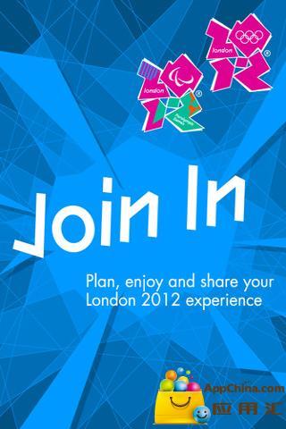 【免費新聞App】2012伦敦奥运会官方客户端-APP點子