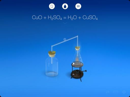 虚拟化学实验室截图0