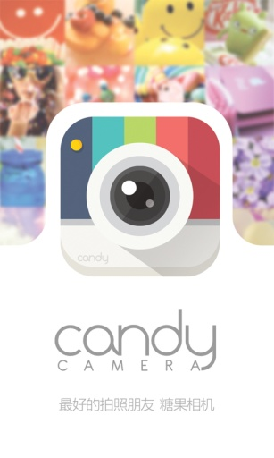 糖果拍照机