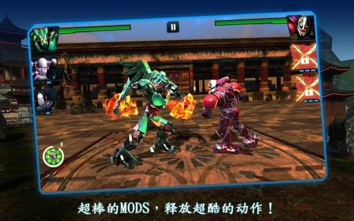 终极机器人格斗截图2