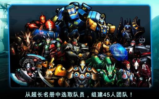 终极机器人格斗截图4